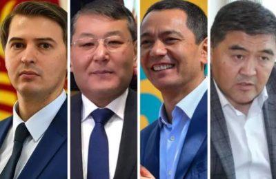Сурамжылоо: Премьер-министрлик кызматта кимди көргүңүз келет?