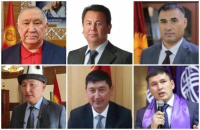 7 облустун губернаторлорунун рейтингин аныктайбыз