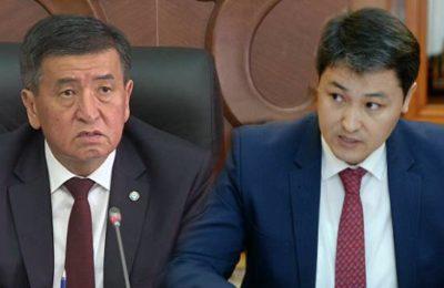 Жээнбеков «чык эшикке» деп кууп чыккан чиновник Мариповпу?