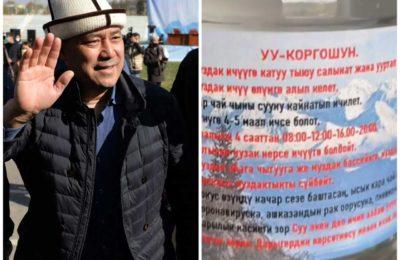 Дарыгер: «Жапаров сунуштаган уу коргошун үчүн министр башы менен жооп берет!»