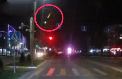 Видео. Бишкекке метеорит түштү