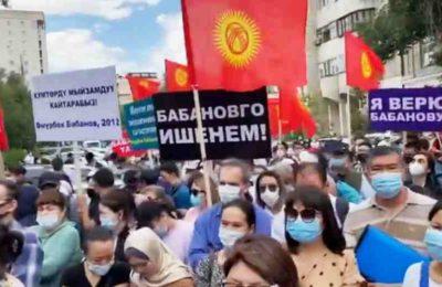 Видео. Өмүрбек Бабанов камакта калтырылды